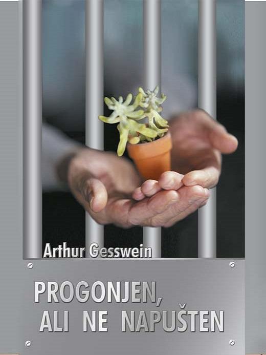 Progonjen, ali ne napušten