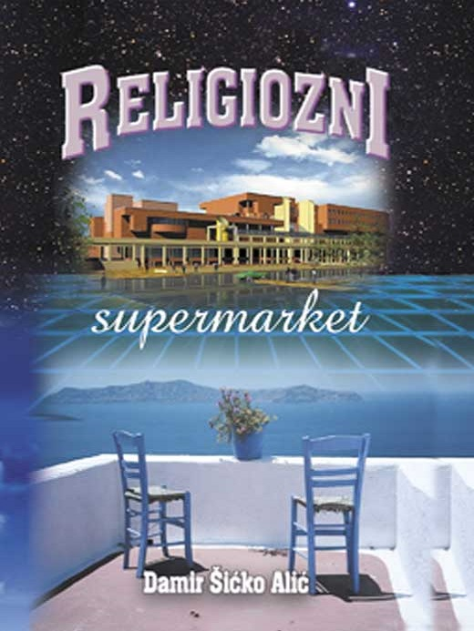 Religiozni supermarket
